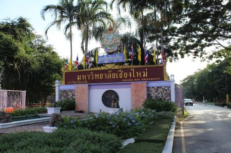 Entrance to Chiang Mai University
