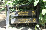 Entrance to the Hot Springs.